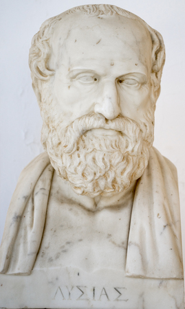 Lysias bust in Achillion palace, Corfu, Greece