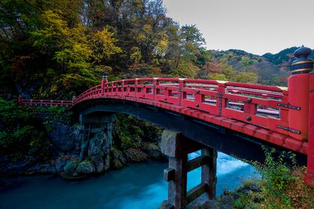 Nikko red Bridge Japan Nippon