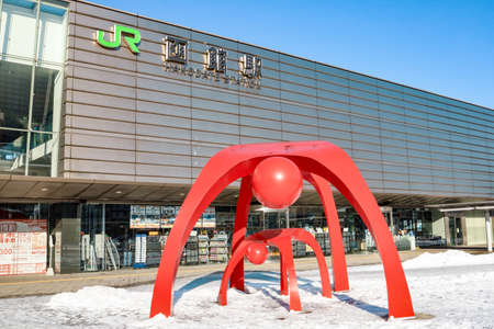 Hakodate, Hokkaido, JAPAN - December 2019: View of modern architect from in front of Hakodate JR Train Station during Winter with snow on ground. One of Hakodate landmark in Hokkaido. 新闻类图片