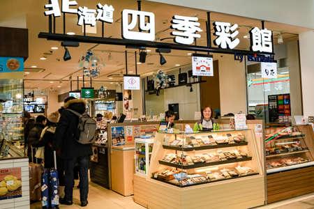 Hakodate, Hokkaido, JAPAN - December 2019: Inside of Hakodate JR Train Station during Winter with a lot of shop and platform. One of Hakodate landmark in Hokkaido. 新闻类图片