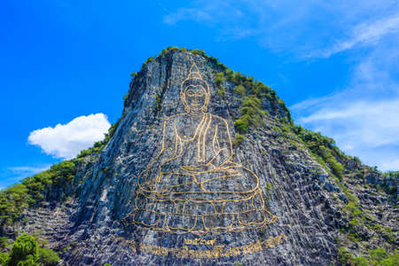 Khao chee chan the largest buddha carved in the world, Pattaya, Thailand Stock Photo