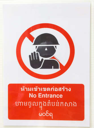 no entrance: Warning Sign, No entrance, Safety first. Include English language,Thai Language, Burmese Language, Lao language. white background. Construction area.