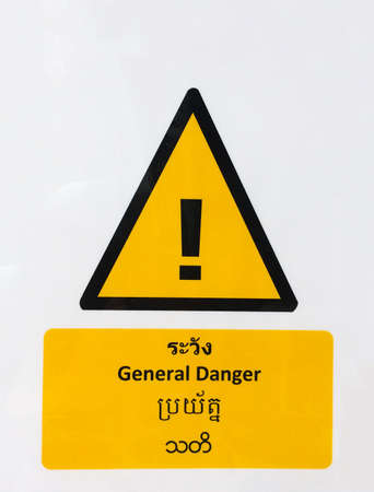 include: Warning Sign, No entrance, Safety first, General danger. Include English language,Thai Language, Burmese Language, Lao language. white background. Construction area. Stock Photo