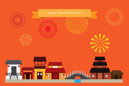chinese town celebrate party new year 2018 background Stock Photo