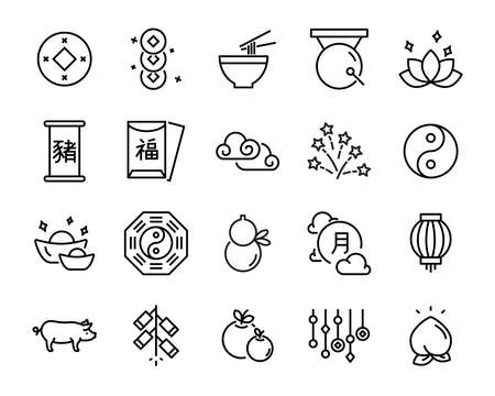 chinese new year icons set, such as new year 2019, firework, gold, coin, moon