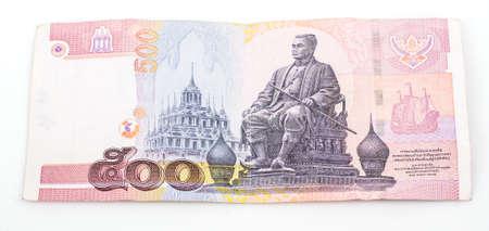 back of five hundred Thai baht Stock Photo