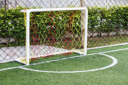 small football goal