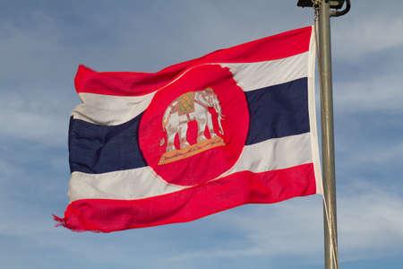 battleship: Thai Navy frag on battleship