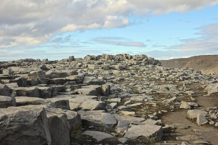 harsh: Harsh rock landscape on the way to Dettifoss waterfall, Iceland Stock Photo