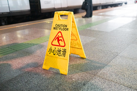 mopped: hallway with a caution sign in English Stock Photo