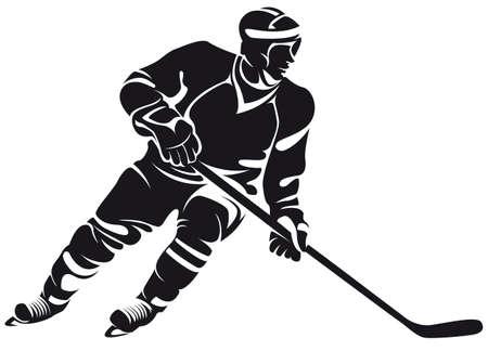 hockey speler, silhouet, geïsoleerd op wit Stock Illustratie