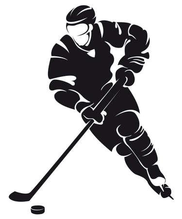 hockey speler, silhouette Stock Illustratie