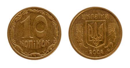 kopek: isolated two sides of ukrainian coin, ten kopek