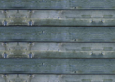 dark wooden textured background surface rustic planks copyspace Stock Photo