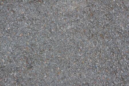 hot asphalt texture background  Stock Photo - 20988022