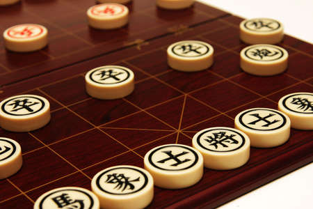 strategize: Chinese Chess