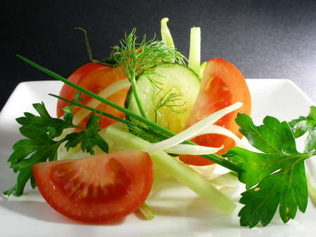 A plate of appetizing vegetables