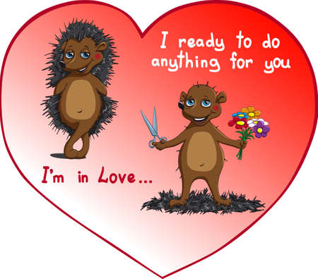 in love with a bouquet of flowers hedgehog congratulates with Valentines day without needles Иллюстрация