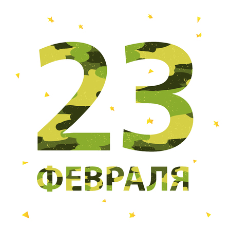 defender: The number 23 and an inscription in February in camouflage coloring. Excellent gift card on Defender of the Fatherland Day. Vector illustration on white background.