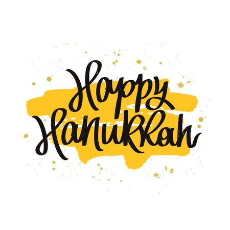 Happy Hanukkah. The trend calligraphy. Vector illustration on white background with a smear of yellow ink. Great holiday gift card.