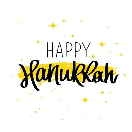 hasidic: Happy Hanukkah. The trend calligraphy. Vector illustration on white background with a smear of yellow ink. Great holiday gift card.