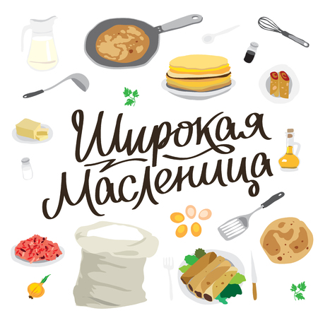 fire wire: Wide Pancake week. The trend calligraphy. Vector illustration on white background. Icons of products for making pancakes. Excellent gift card. Great Russian holiday.