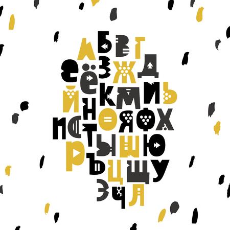 Mano dibuja el alfabeto de vectores. Letras rusas Negro y oro sobre fondo blanco.
