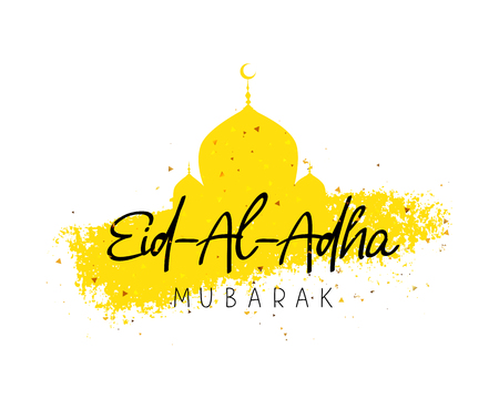 Eid Al Adha Mubarak. Kurban-bairam. Islamic festival of sacrifice. Vector illustration on a white background with a smear of ink yellow and confetti. A great holiday gift card.
