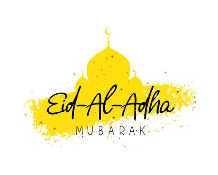 Eid Al Adha Mubarak. Kurban-Bairam. Islamitische festival van opoffering. Vectorillustratie op een witte achtergrond met een vlek van gele inkt en confettien. Een geweldige kerstkaart. Stock Illustratie