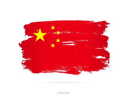 Flag of China Vector illustration Ilustrace