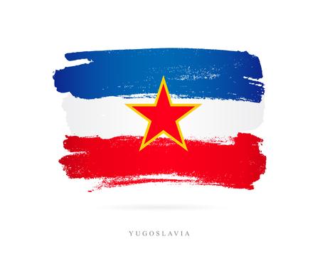 美しいブラシ ストローク、ユーゴスラビア旗の抽象的な概念