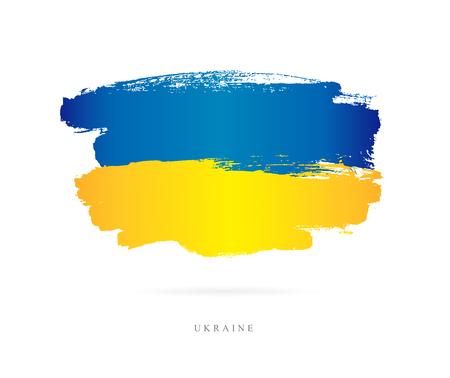Ukrainian flag. Vector illustration on white background. Beautiful brush strokes. Abstract concept. Elements for design. Ilustracja