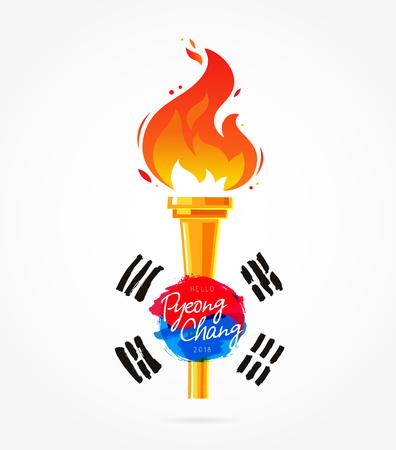 韓国の旗と白い背景のトーチ。白の背景にベクトル イラスト。スポーツ コンセプト。