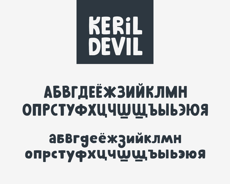 Russian vector font on gray background. Lettering, typography. Cyrillic alphabet. Elements for design.