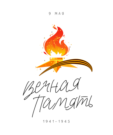 9th May. Happy Victory Day. Everlasting memory. Russian lettering and calligraphy. Vector illustration on white background. Sacred fire. Excellent festive gift card