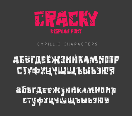 Russian torn font with sharp edges. Lettering, typography. Cyrillic vector alphabet. Elements for design. Illustration