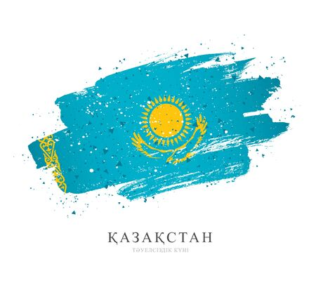 Flag of Kazakhstan. Vector illustration on white background. Brush strokes drawn by hand. Independence Day.