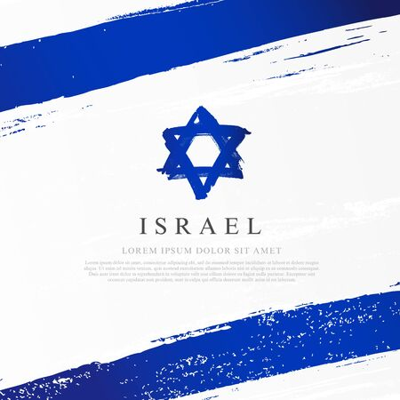 Flag of Israel. Vector illustration on a gray background. Brush strokes drawn by hand. Independence Day. Stock Illustratie