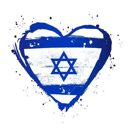 Bandiera israeliana a forma di grande cuore. Illustrazione vettoriale su sfondo bianco. Pennellate disegnate a mano. Giorno dell'indipendenza di Israele. Vettoriali