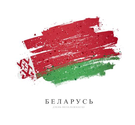 Flag of Belarus. Vector illustration on a white background. Brush strokes are drawn by hand. Independence Day.