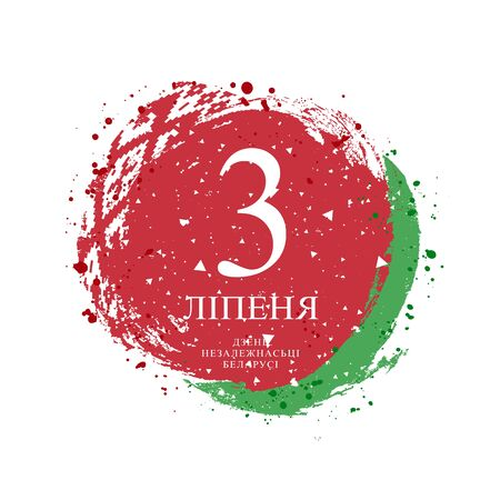 Belorussian flag in the shape of a circle. July 3 - Independence Day of Belarus. Vector illustration on a white background. Brush strokes are drawn by hand.