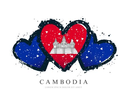 Cambodian flag in the form of three hearts. Vector illustration on a white background. Brush strokes are drawn by hand. Cambodia Independence Day. Иллюстрация