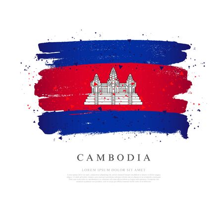 Flag of Cambodia. Vector illustration on a white background. Brush strokes are drawn by hand. Independence Day. Иллюстрация