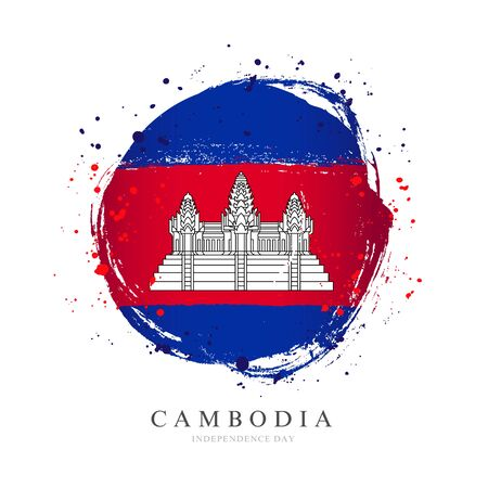 Cambodian flag in the shape of a big circle. Vector illustration on a white background. Brush strokes are drawn by hand. Cambodia Independence Day. Иллюстрация