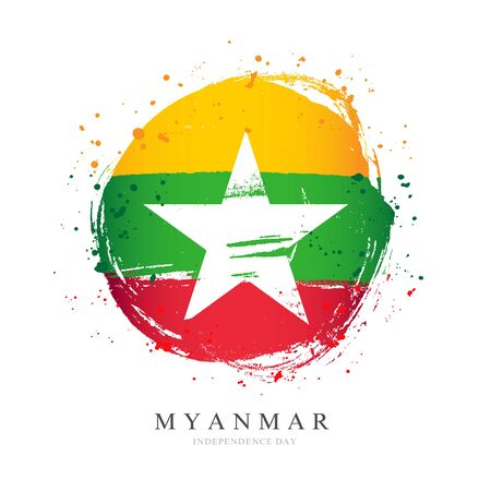 Myanmar flag in the shape of a big circle. Vector illustration on a white background. Brush strokes are drawn by hand. Independence Day. Иллюстрация