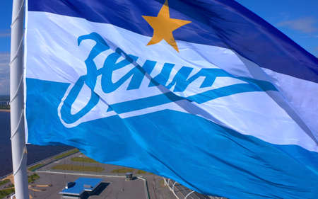 SAINT PETERSBURG, RUSSIA - AUGUST 7, 2020: Aerial view of the flag of Zenit - the main football team of St. Petersburg. Drone flying over the city 報道画像