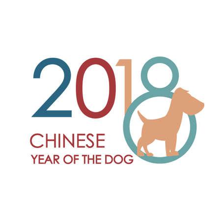 Illustrazione cinese di immagine di nuovo anno 2018 Archivio Fotografico - 93898605