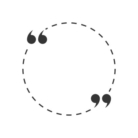 Circle Quote box. Vector Speech bubble. Blank frame for citations. Quotation mark speech bubble.