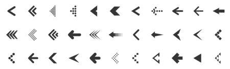 Vector Arrows set. Black arrows isolated. Arrows icon. Left arrows in flat design