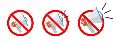 No megaphone icon. No noise concept. Set of vector symbols of rally or protest. Loudspeaker icon.